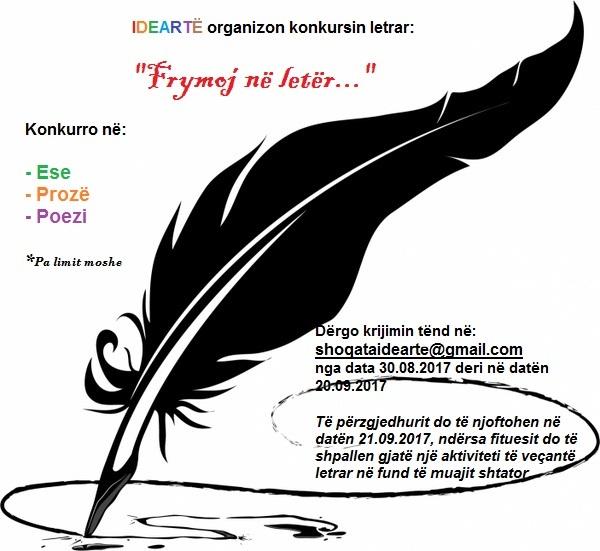 feather_pen_311122